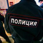Следователями МВД по Коми завершено расследование уголовного дела более чем по 30 фактам мошенничеств с оплатой проезда к месту отдыха