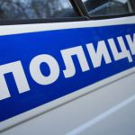 20 января - День делопроизводственной службы МВД России